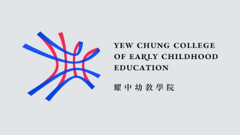 Yew Chung College of Early Childhood Education